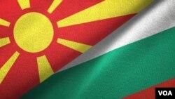 Zastave Sjeverne Makedonije i Bugarske