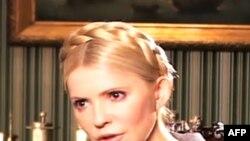 Юлія Тимошенко отримала постанову про відкриття нової справи