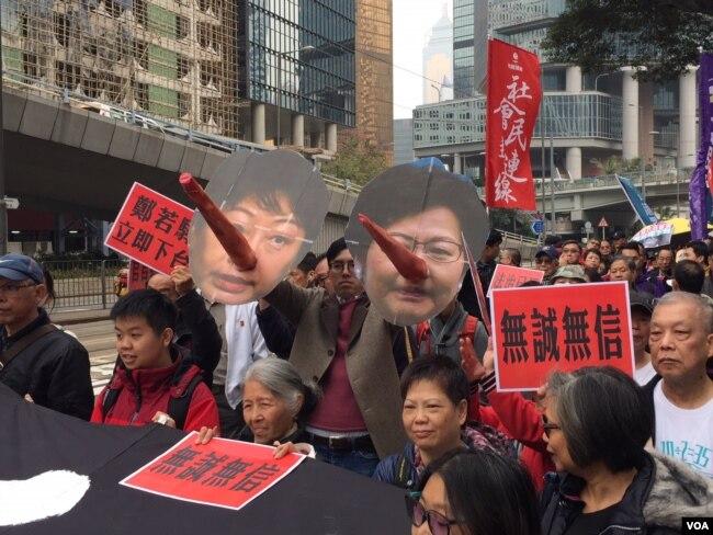 香港人示威要求要求律政司司長鄭若驊下台(2018年2月11日,美國之音海彥拍攝)