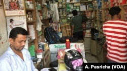 Sampad Yadav, the owner of a shop carrying electrical goods in a market in Gurugram near New Delhi, says people are drawn to Chinese products such as LED lights because they are more competitively priced.