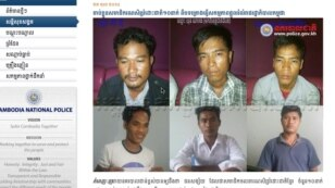 Photos of arrested suspects posted on Cambodia National Police's website.