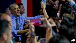奧巴馬在秘魯首都市政廳發表講話