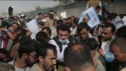 Час-Тайм. Погіршення ситуації з безпекою в столиці Афганістану