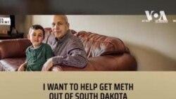 «Мы сидим на мете»: как Южная Дакота борется с метамфетамином