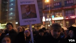 2012年3月莫斯科的一次反政府示威,示威者把普京比喻成為勃烈日涅夫。 (美國之音白樺拍攝)
