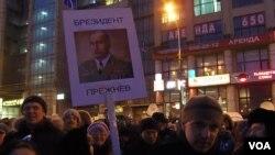 2012年3月莫斯科的一次反政府示威,示威者把普京比喻成为勃烈日涅夫。(美国之音白桦拍摄)