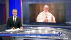 درخواست پاپ از همه کشورهای جهان برای کمک به حل بحران کره شمالی