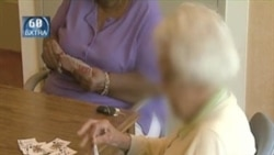 VOA60 Extra-Alzheimer's Treatment