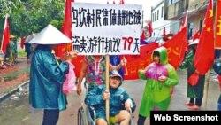 乌坎村民坚持土地维权的游行抗争(苹果日报图片)