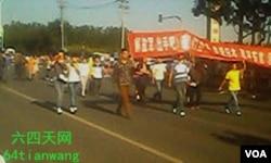 湖北武穴访民吴有明等在京参加反日示威(天网授权)