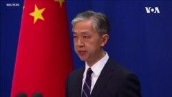 中國宣布要美國關閉駐成都總領事館