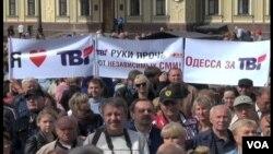 Ցույց Ուկրաինայում՝ ի սատար լրատվամիջոցների (արխիվային լուսանկար)