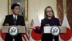 U.S. - Japan Alliance Remains Cornerstone