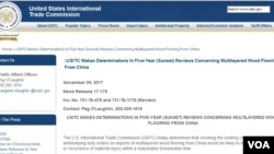 美國國際貿易委員會(USITC)決定維持對進口自中國的複合木地板的反補貼和反傾銷稅