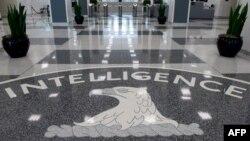 Markas besar CIA di Langley, Virginia, 14 Agustus 2008. (Foto: dok)