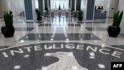 Ibiro vy'ikigo CIA muri Amerika.