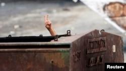 Quddus: arab va yahudiylar orasida to'qnashuvlar
