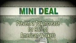 美參議院領袖爭取解決財政懸崖危機