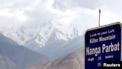 파키스탄 북부 낭가파르바트 지역이 눈에 덮여 있다 (자료 사진)