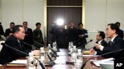 Razgovori zvaničnika Južne i Severne Koreje