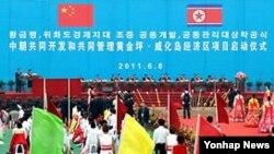 2011년 6월 8일 열린 황금평, 위화도경제지대 북중공동 개발 및 관리대상 착공식. 조선중앙통신 보도