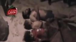 تازه ترین حملات در نزدیک دمشق حد اقل یک صد کشته به جا گذاشت