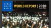 ျမန္မာ့လူ႔အခြင့္အေရးဆိုးဝါးမႈ HRW အစီရင္ခံစာထဲ ေဖာ္ျပ