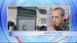 محمد ابراهیمی برای افشای وضعیت بیماران زندانی احضار شد