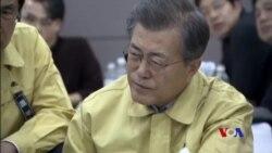 南韓稱2015韓日協議未解決慰安婦問題 (粵語)