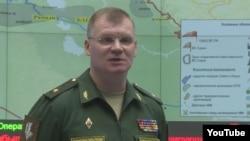 Представитель минобороны Игорь Конашенков