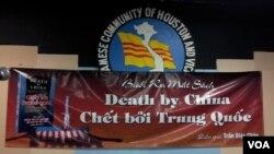 """Tiến sĩ Trần Diệu Chân dịch tác phẩm này sang Việt Ngữ với tựa đề """"Chết bởi Trung Quốc - Ðương đầu với con Rồng - Lời kêu gọi Hành Ðộng Toàn Cầu."""""""