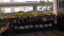 香港雨伞运动九名组织者受审