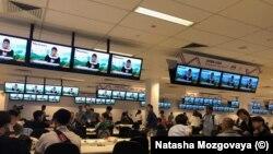 Trung tâm Truyền thông Quốc tế ở Singapore.