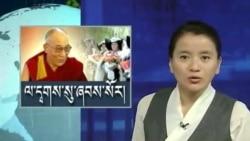 Kunleng News 2012/7/20 ཀུན་གླེང་གསར་འགྱུར།