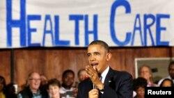 2013年11月6日﹐美國總統奧巴馬在德州闡述其醫保改革計劃。
