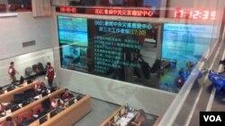 台湾国家救灾中心 (美国之音申华拍摄)