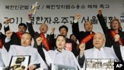 人权活动人士在韩国首尔集会,要求北韩制定人权法(2011年4月26号资料照)