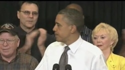 2012-04-21 美國之音視頻新聞: 奧巴馬呼籲國會延長大學低息貸款