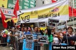 2019年5月26日,挥舞五星红旗的团体街头与纪念六四的游行队伍叫阵 (美国之音记者申华拍摄)