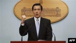 Chính phủ Đài Loan lâu nay vẫn thường than phiền về việc Bắc Kinh tìm cách hạ thấp vị trí của họ trên trường quốc tế qua việc nói rằng Đài Loan là một tỉnh của Trung Quốc