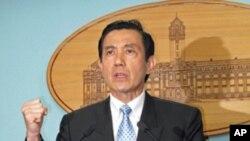 台灣總統馬英九嚴辭聲明