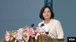 台灣總統蔡英文5月20日上午進行就職演說。(美國之音齊勇明拍攝)