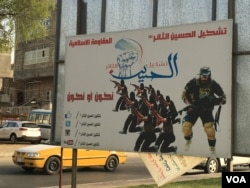 Poster calling for volunteers to join Al Hussein Athar militia, Baghdad, May 18, 2016. (S. Behn/VOA)