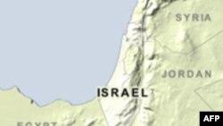 İsrailli İki Arap Hizbullah Casusu Olmakla Suçlandı