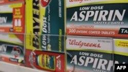 بر اساس نتایج یک تحقیق جدید در آمریکا، مصرف روزانه دوز اندک آسپیرین می تواند خطر ابتلا به سرطان روده را نیز کاهش دهد.