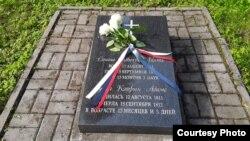 Могила Луизы Кэтрин Адамс
