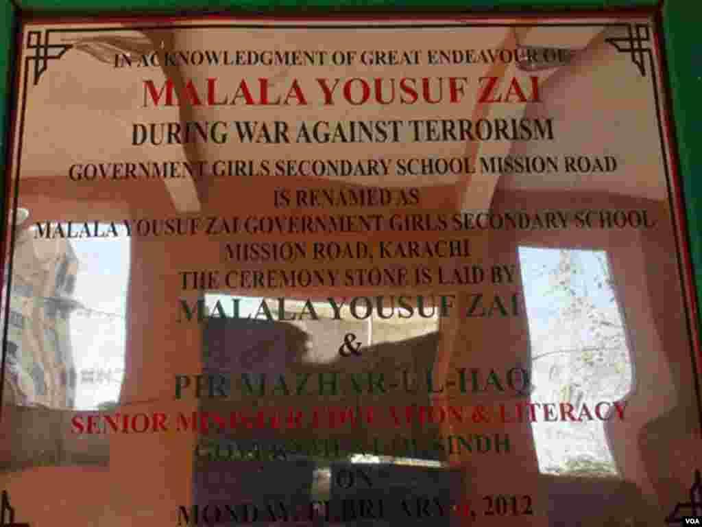 اسکول کے اندر لگی ملالہ اسکول کے نام کی ایک اور تختی جس پر ملالہ کے نام کےساتھ دہشتگردی کے خلاف جنگ کی عبارات درج ہیں