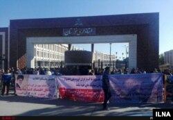 تجمع گروهی از کارگران گروه ملی فولاد اهواز