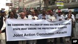 پاکستانی حکومت ہندوؤں کے قاتلوں کو کیفر کردار تک پہنچائے