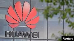 Para pejabat Amerika efektif melarang perusahaan raksasa telekomunikasi China, Huawei, untuk membangun jaringan seluler generasi mendatang 5G di AS. (Foto: ilustrasi).